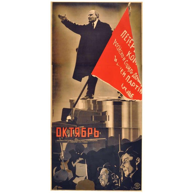 Rare Original Vintage Movie Poster By Ruklevsky For The Eisenstein Film October For Sale