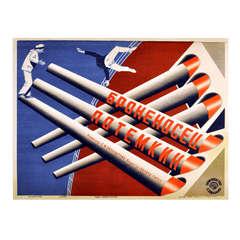Eisenstein's Battleship Potemkin - original film poster by the Stenberg Brothers