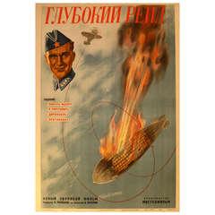 "Original Vintage Soviet Propaganda Movie Poster, ""Deep Raid"""