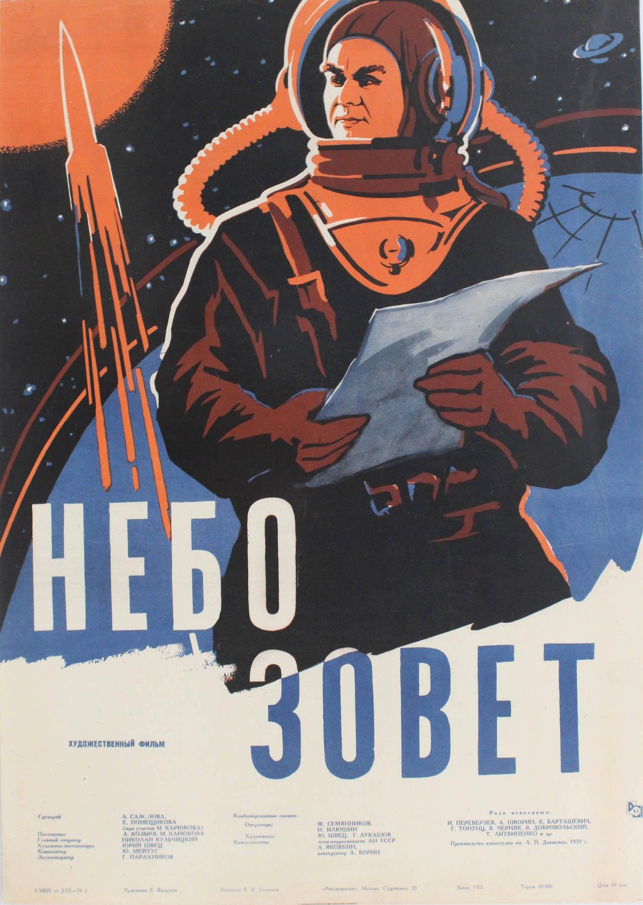 Original 1959 Russian Sci-Fi Movie Poster: Nebo Zovyot - Battle Beyond The Sun For Sale