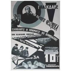 """All Citizens,"" Extremely Rare Original Soviet Constructivist Propaganda Poster"