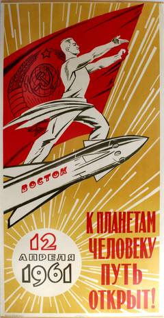 Original Soviet Space Race Propaganda Poster - Way To The Planets Is Open!