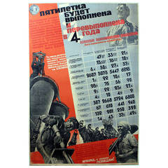 """Original Vintage Ussr Propaganda Poster, """"Complete the 5-Year Plan in 4 Years"""""""