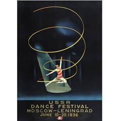 Original Vintage Art Deco Poster by Nikolai Zhukov, USSR Dance Festival 1936