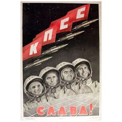 1960s Soviet space race propaganda poster: Glory to the Communist Party!