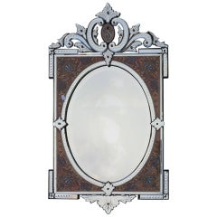 Napoleon III Mirror Enamelled on Colored Cartridges
