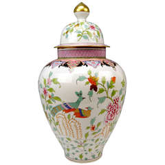 Herend Huge Lidded Vase Stunningly Painted, circa 1950  -  60