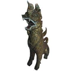 19th Century Sculpture of Thai Foo Dog or Lion Guardian, Glass Jewel Deco