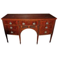 19th Century English Mahogany Sideboard