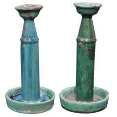 Pair of Vintage Candlesticks