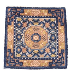 Mid 19th Century Blue and Tan Chinese Ning Hsia Mat with Lotus Blossoms