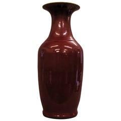 20th Century Large Sang de Boeuf Vase