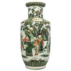 20th Century Famille Verte Vase