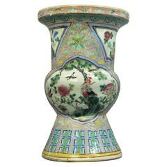 19th Century Famille Rose Beaker Vase