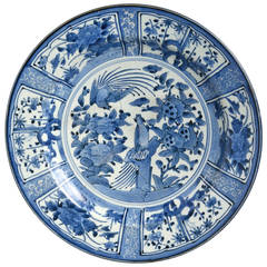 17th Century Kraak Ware Porcelain Charger