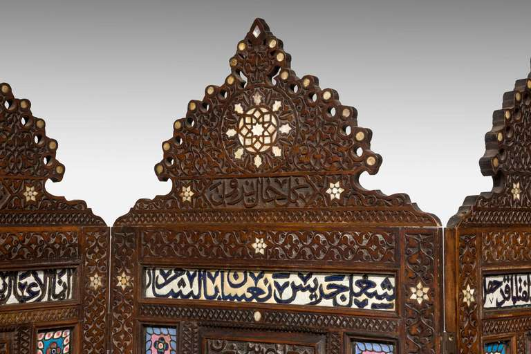 19th Century Middle Eastern Three-Fold Screen For Sale 1