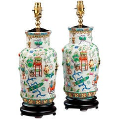 Pair of Canton Design Lamps