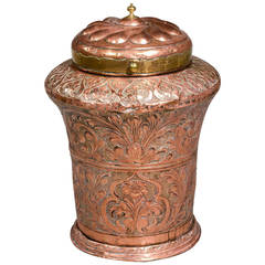 Mid-19th Century Eastern Lidded Vase