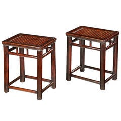 Pair of Chinese Stools with Bamboo Trays