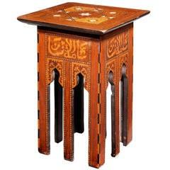 Islamic Side Table