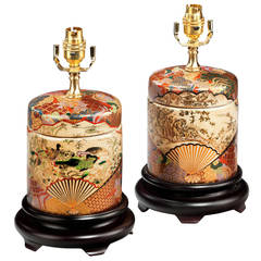 Pair of 20th Century Crackle Ware Lamps