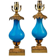 Pair of late 19th century French Opaline Vase Lamps
