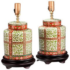 Pair of 20th century Canton Porcelain Lamps