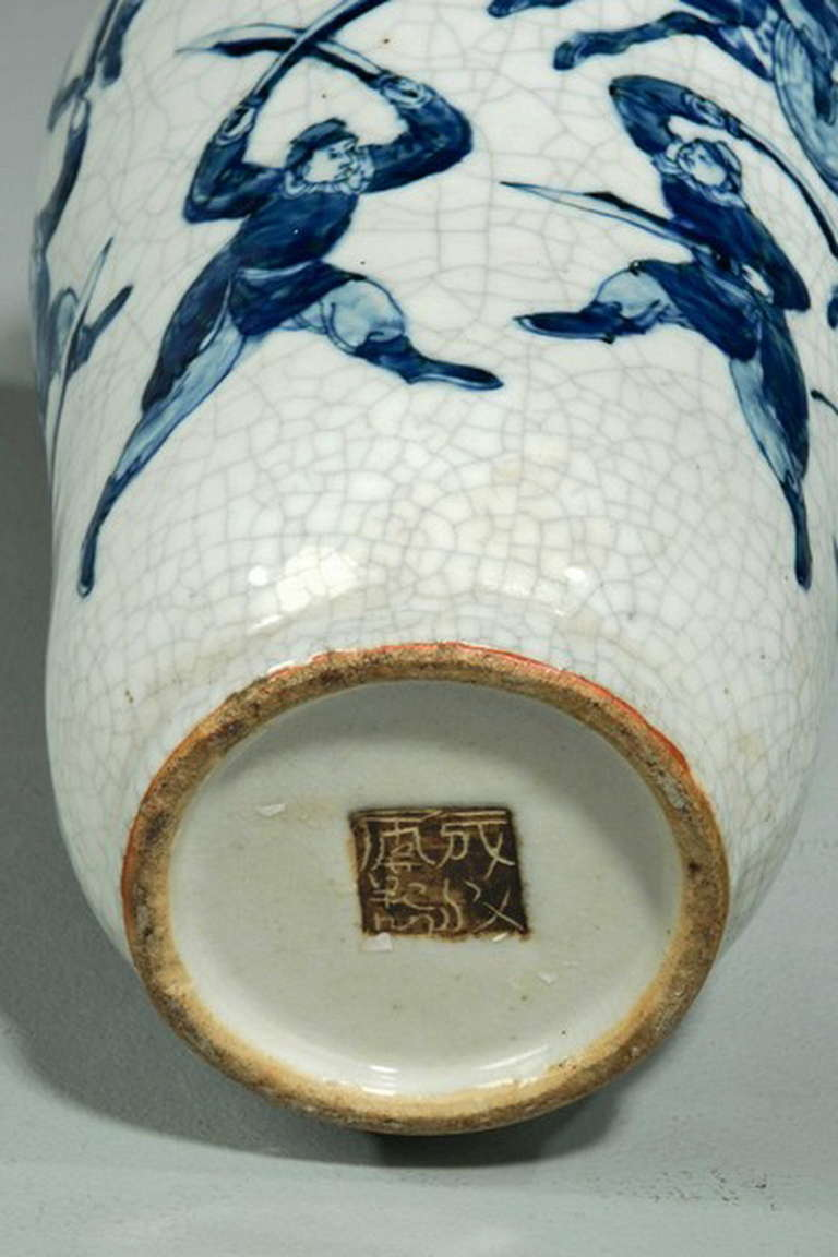 19th Century Blue and White Vase In Good Condition For Sale In Peterborough, Northamptonshire