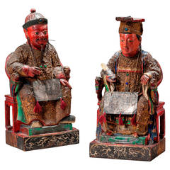 Pair of Polychrome 18th Century Seated Chinese Figures