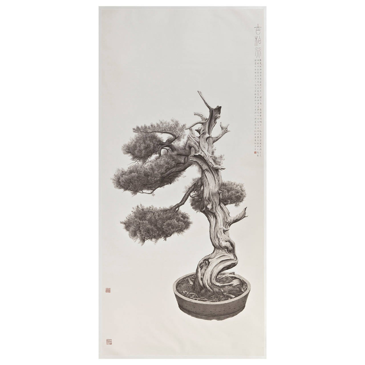 Quot Pine Tree Quot By Zhao Xu Ink On Paper At 1stdibs