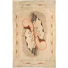 20th Century English Modernist Carpet by Ronald Grierson