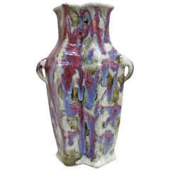 "18th Century Chinese Sang de Boeuf, Flambé Glaze Vase in ""Hu-Shape"" Style"