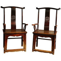 Pair of Late 19th Century Chinese Yoke Back Elm Armchairs