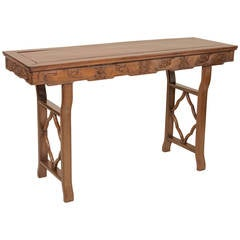 Chinese Rosewood Altar Table, Late Qing Dynasty, circa 1900