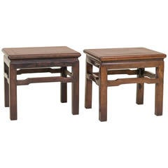Pair of Chinese Rosewood Low Tables, circa 1900