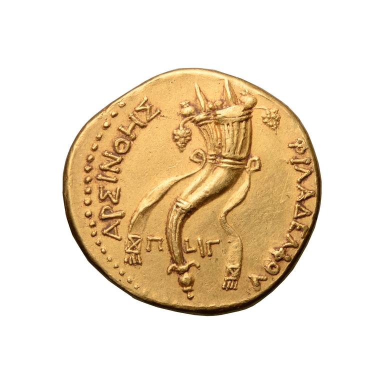 Ancient Egyptian Ptolemaic Gold Octadrachm Coin Of Queen