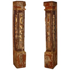18th Century Pair of Italian Pedestals
