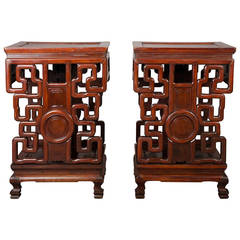 Pair of 1850s Chinese Consoles