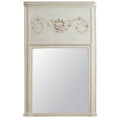 18th Century Louis XVI Trumeau Mirror, France