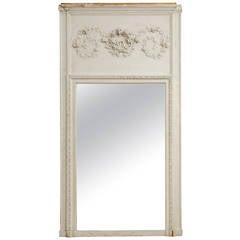 !8th Century Louis XVI Trumeau Mirror #2, France