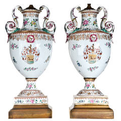 Pair of Antique French Louis XVI Style Porcelain Vases