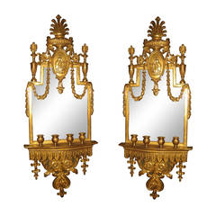 Pair of Antique French Neoclassical Gilt Bronze Mirrored Wall Sconces