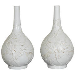 Pair of Chinese Porcelain Blanc de Chine Vases