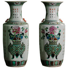 Pair of 19th Century Polychrome Vases