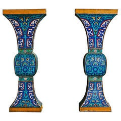 Pair of Stylish Mid-19th Century Ming Style Cloisonné