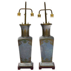 Pair of Asian Pewter and Brass Accented Lamps
