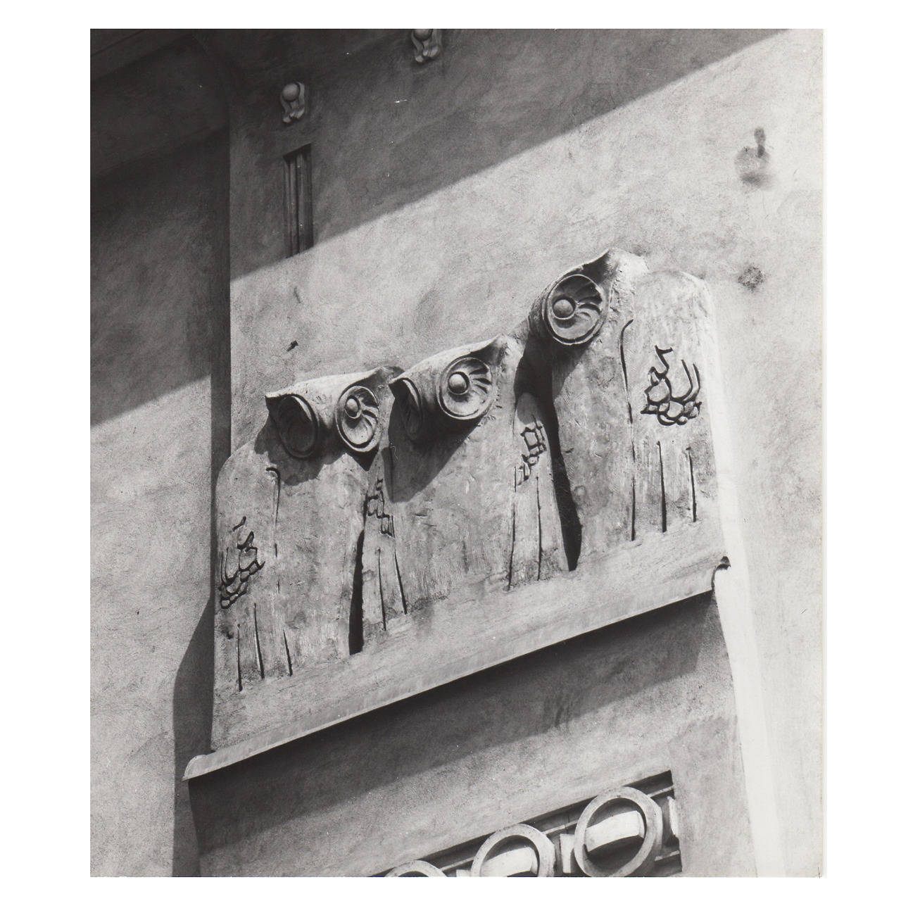 "Lucca Chmel Photograph Details of the Secession, Vienna ""the Owls"""