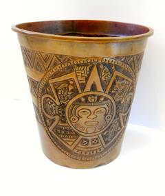 Mid Century Modern Copper Trash Can with Tribal Stamped Decoration