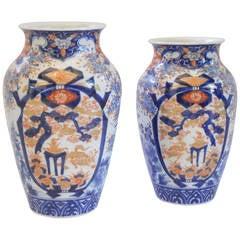 Pair of Signed Imari Vases, 19th Century