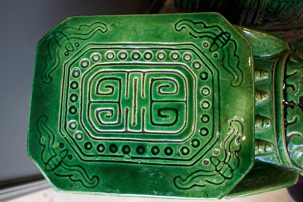 Pair Of Mid Century Elephant Emerald Green Glazed Ceramic
